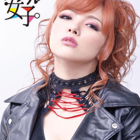 メタル女子_SAKI表紙ver.