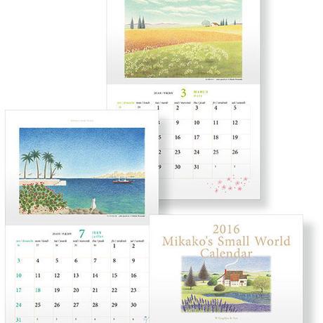 【バックナンバー】2016年Mikako's Small World Calendar 1冊