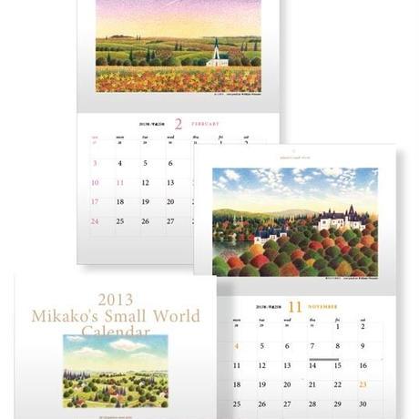 【バックナンバー】2013年Mikako's Small World Calendar 1冊