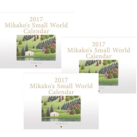 2017年Mikako's Small World Calendar 3冊