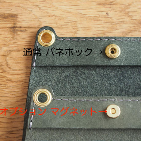 5ef490e5b5a42510d52c8641