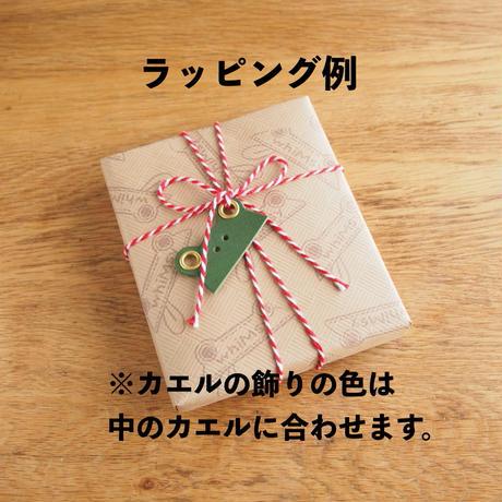 『マカセテケロッ』カエルのキーケース ローリエグリーン