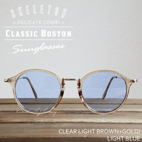 ラウンドボストン ブラウンクリアフレームメタルコンビ眼鏡 ライトブルー