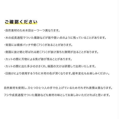 【世界に一つ】WOOD PANEL(A2)