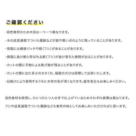 【世界に一つ】WOOD PANEL(A3)
