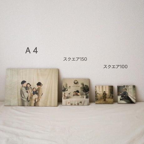 【世界に一つ】WOOD PANEL(A4)