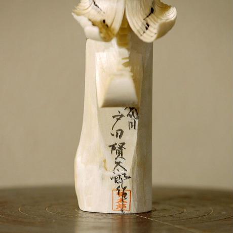 笹野一刀彫り タカ(お鷹ぽっぽ)
