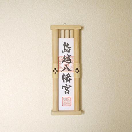 OMAMORI 桐と籐のコラボお札入れ (ナチュラル/ブラウン)
