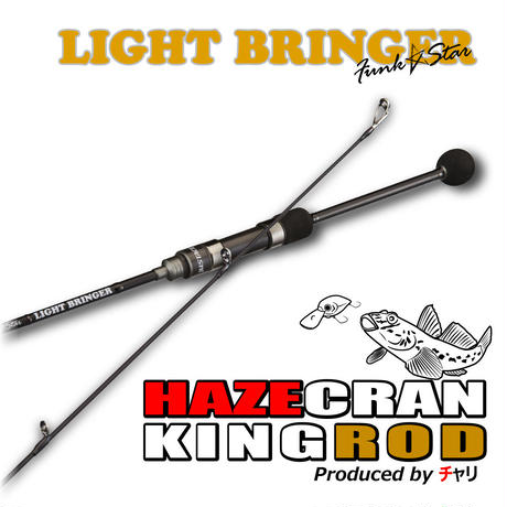 "Funk Star ""LIGHT BRINGER"" [FS-632LB-T]"