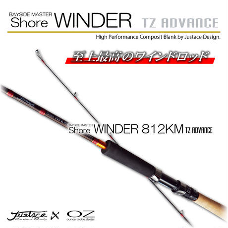 Shore WINDER 812KM TZ ADVANCE