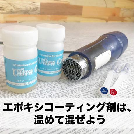 エポキシコーティング剤 [JUC-50]