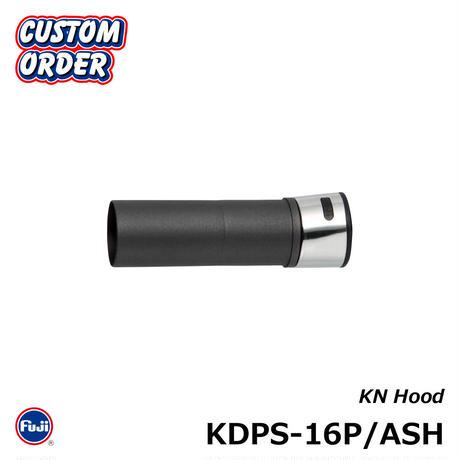 KDPS-16P/ASH(フード)