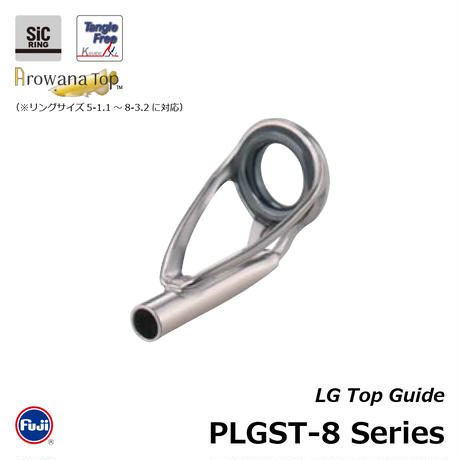PLGST-8-1.6~3.2 [ステンレス]