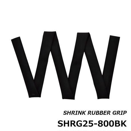収縮ラバーグリップ [SHRG25-800BK]