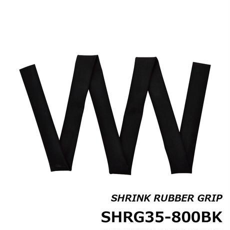 収縮ラバーグリップ [SHRG35-800BK]