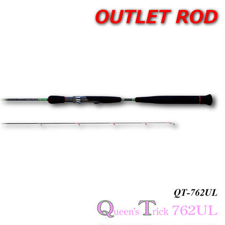 Queen's Trick 762UL [QT-762UL]