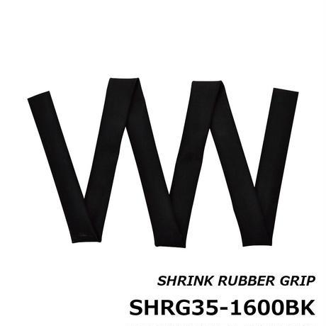 収縮ラバーグリップ [SHRG35-1600BK]