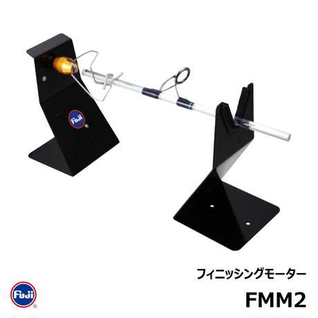 フィニッシングモーター [FMM2]