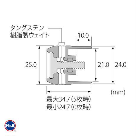 バランサーキャップ [TWBC-21P]
