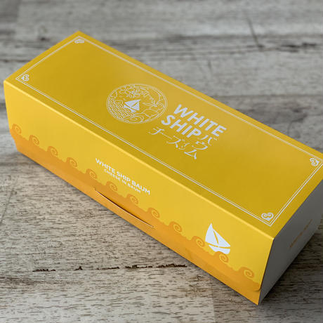 クリーム in バウム チョコレート 6個入 ※ご注文が大変集中しておりお届けまで最長1ヶ月頂きます事をご了承の上ご注文お願いします。