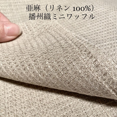 『Kiss』(White) 生理用布ナプキンSサイズ