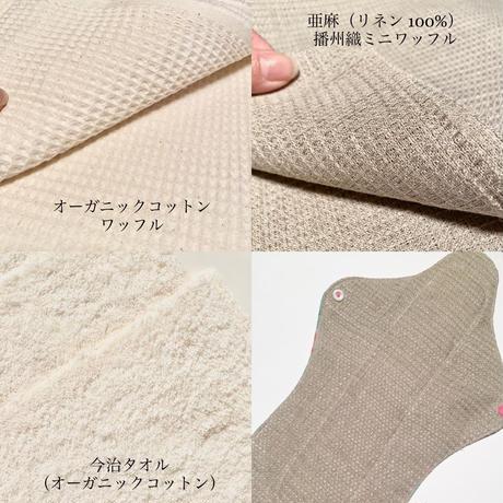 ママのご自愛母乳パッド+布ナプセット Mサイズ