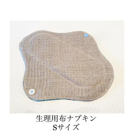 ママのご自愛母乳パッド+布ナプセット Lサイズ