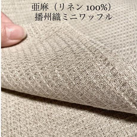 『BOTAN』 生理用布ナプキン夜用サイズ