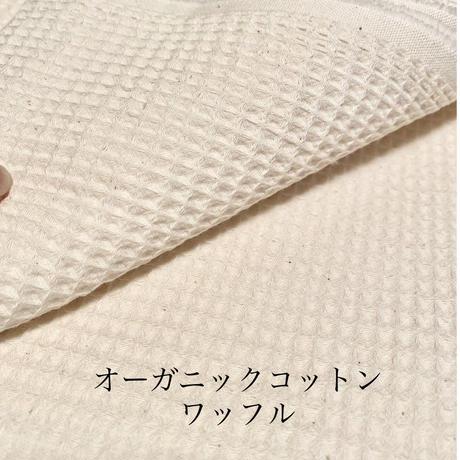『Kiss』(White) 生理用布ナプキンLサイズ