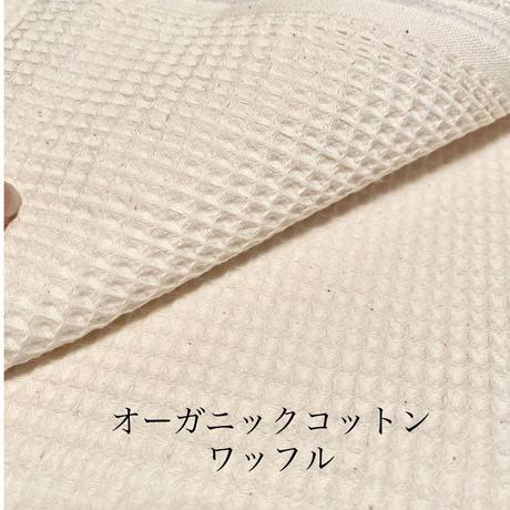 『Kiss』(White) 生理用布ナプキン夜用サイズ