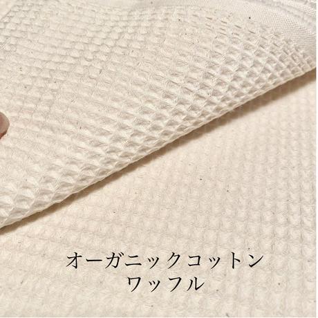 『colorful my world』(kappa) 生理用布ナプキン夜用サイズ