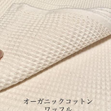 『Kiss』(pink) 生理用布ナプキンSサイズ