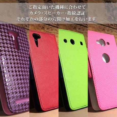 1d502f765f スマホケース iPhoneケース 手帳型 全機種対応 ウォレット スマートフォン
