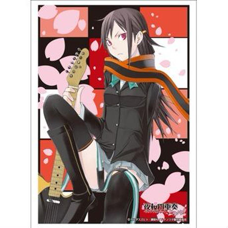 ブシロード スリーコレクション ハイグレード Vol.619 夜桜四重奏~ハナノウタ~ 『槍桜ヒメ』