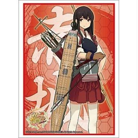 ブシロード スリーコレクション ハイグレード Vol.712 艦隊これくしょん -艦これ- 『赤城』