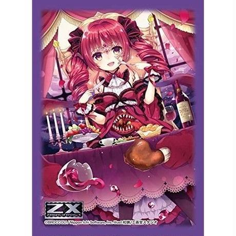 キャラクタースリーブコレクション プラチナグレード Z/X -Zillions of enemy X- 「七大罪 暴食の魔人グラ」【BR-8】