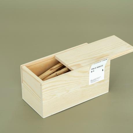 PALO SANTO VOLUME BOX