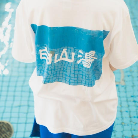白山湯Tee【FRO CLUB】 / 水風呂シリーズ