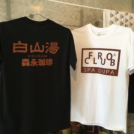 白山湯Tee【FRO CLUB】 / 森永珈琲