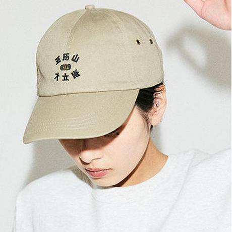 KANJI COLLEGE CAP