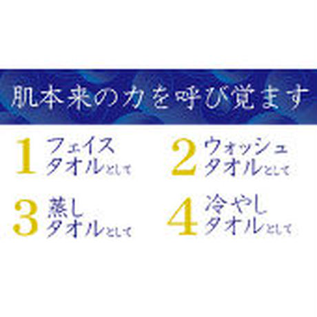白雪スクワラン湯上りたおる / (M)ヘアケアサイズ / ホワイト