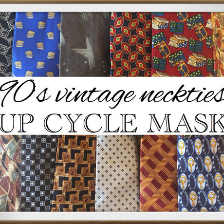◼️親子セット◼️ Vintage necktie upcycle mask (p.c black)