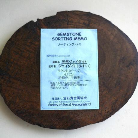 本翡翠ブレスレット 9mm 311
