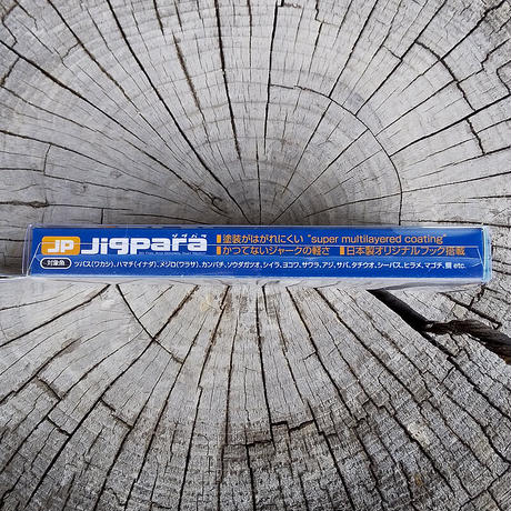 【Major Craft】メジャークラフト  Jigpara ジグパラ ショート 20g ゼブライワシ メタルジグ