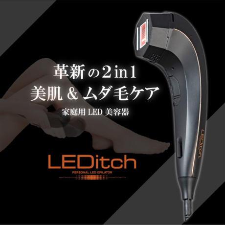 【LEDitch】 レディッチ