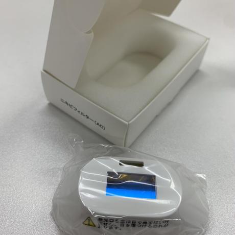 【BiiToⅡ】 CLEAR/SP BiiToⅡ ビートⅡ 専用 ニキビフィルター (AC)