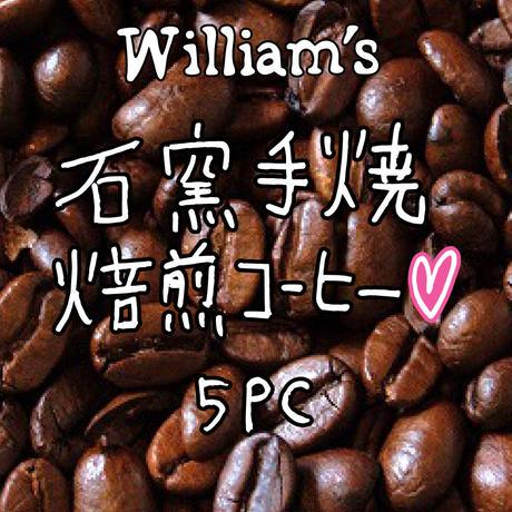 ジェラートにピッタリ!石窯手焼き焙煎COFFEE 簡単ドリップパック 5pc set