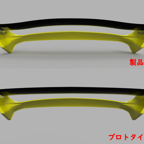 リアウイング FRPタイプ 【ZC33S スイフトスポーツ】
