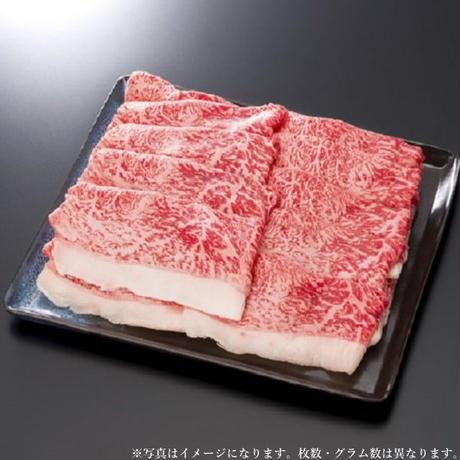 米沢牛 すき焼き用300g