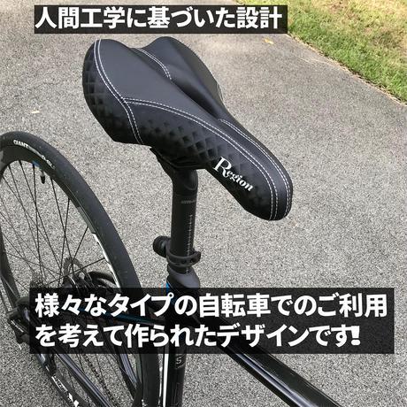 【 快適 衝撃吸収 お尻が痛くならない 】自転車 サドル スポーツサドル ロードバイク クロスバイク